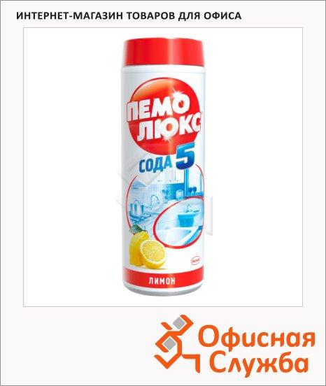 Универсальное чистящее средство Пемолюкс Сода 5 extra 0.48кг, порошок, лимон