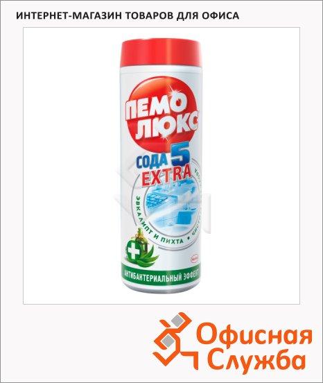Универсальное чистящее средство Пемолюкс Сода 5 extra 0.48кг, порошок, антибактериальный