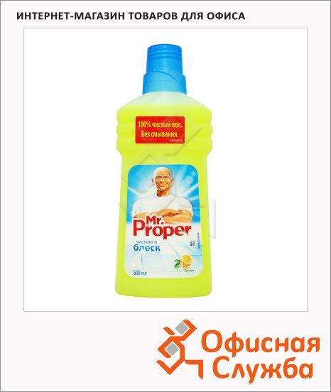 Средство для мытья пола и стен Mr Proper 0.5л, жидкость, лимон