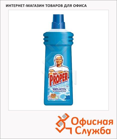 Универсальное чистящее средство Mr Proper 750мл, океан, жидкость