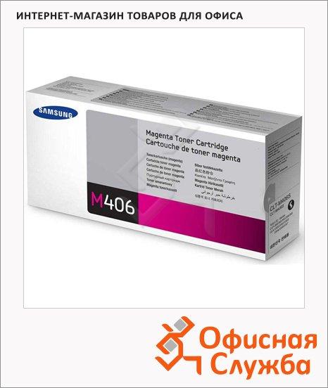 Тонер-картридж Samsung CLT-M406S/SEE, пурпурный