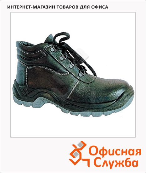 фото: Ботинки универсальные м/ж Worker Босс 9260 р.39 черные