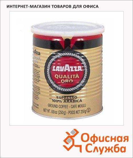 Кофе молотый Lavazza Qualita Oro 250г, ж/б