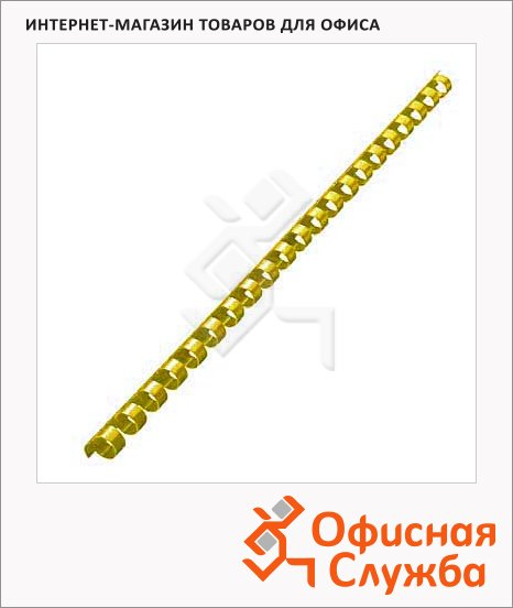 фото: Пружины для переплета пластиковые Office Kit желтые на 20-50 листов, 8мм, 100шт, кольцо, BP2156