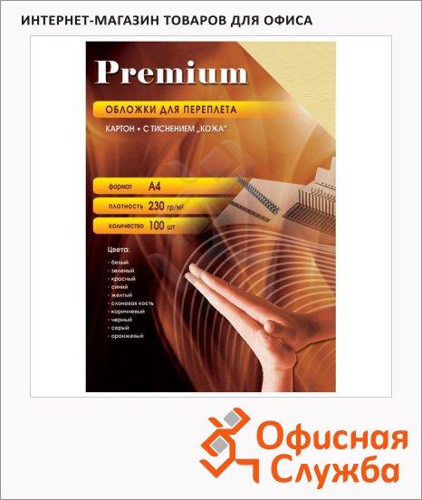 Обложки для переплета картонные Office Kit CYA400235 желтые, А4, 230 г/кв.м, 100шт