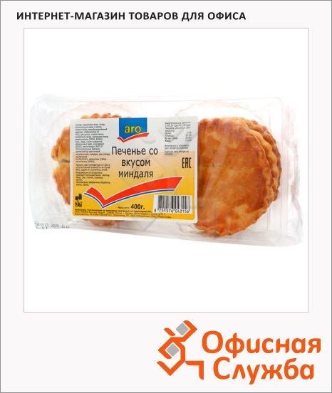 Печенье Aro с миндалем, 400г