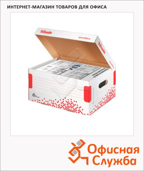 Архивный короб Esselte Speedbox Fast-Assembly бело-красный, малый, 623911
