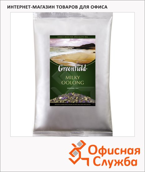 ��� Greenfield Milky Oolong (����� ������), ������, ��������, 250 �