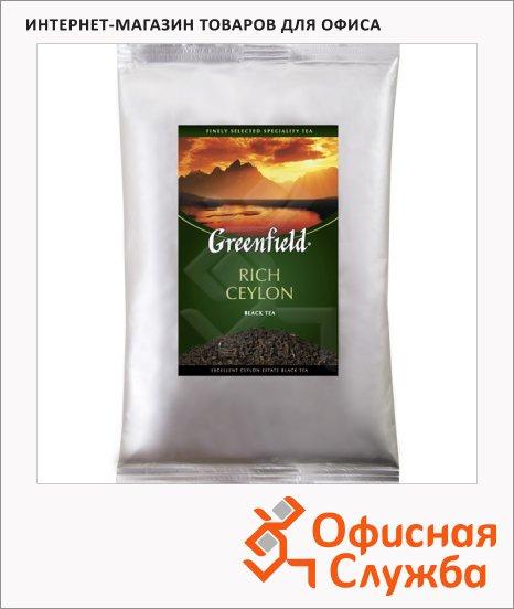 Чай Greenfield Rich Ceylon (Рич Цейлон), черный, листовой, 250 г