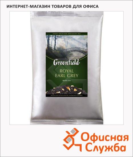 Чай Greenfield Royal Earl Grey (Роял Эрл Грей), черный, листовой, 250 г