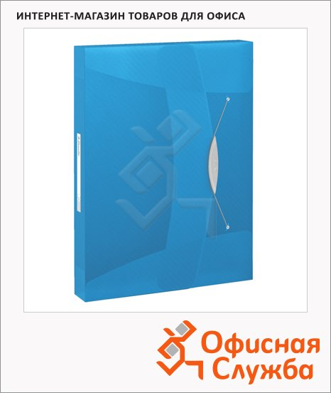 Архивный бокс Esselte Vivida синий, А4, 40 мм, 624047