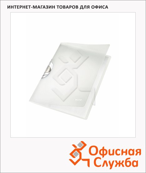 Пластиковая папка с клипом Leitz ColorClip белая, А4, до 40 листов, 41660001