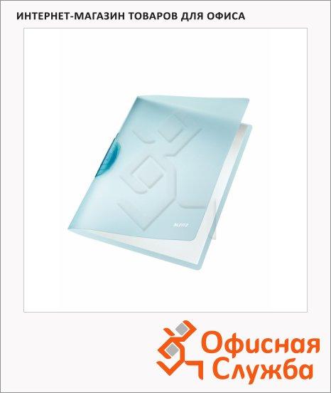Пластиковая папка с клипом Leitz ColorClip Rainbow голубая, А4, до 30 листов, 41760030