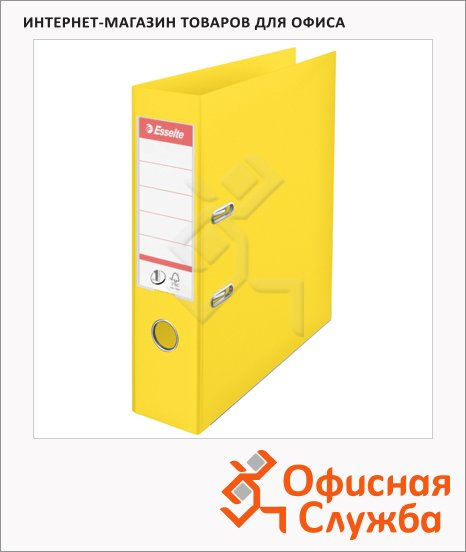 Папка-регистратор А4 Esselte Vivida Plus желтая, 75 мм, 624070