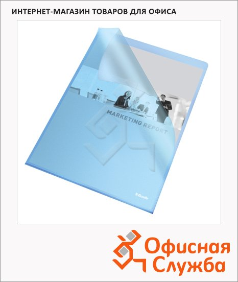 фото: Папка-уголок Esselte синяя A4, 110мкм, 25 шт/уп, 60834