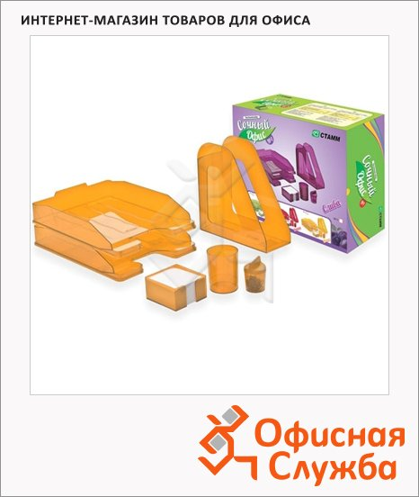 фото: Набор настольный Сочный офис №1 6 предметов манго, НН14