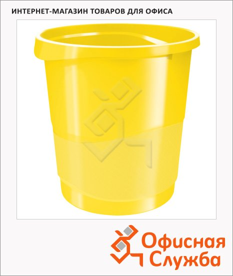 Корзина для бумаг Esselte Europost Vivida 14л, с держателем, желтая, 623946