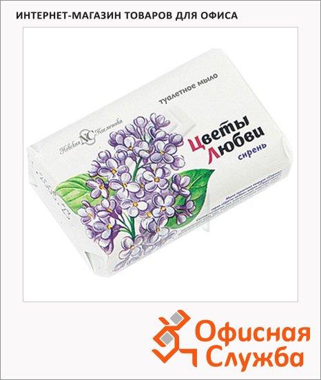 Мыло туалетное Цветы Любви 90г, сирень