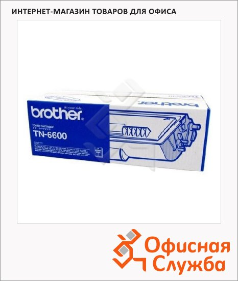 Тонер-картридж Brother TN-6600, черный