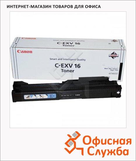 �����-�������� Canon C-EXV16, ������, (1069B002)
