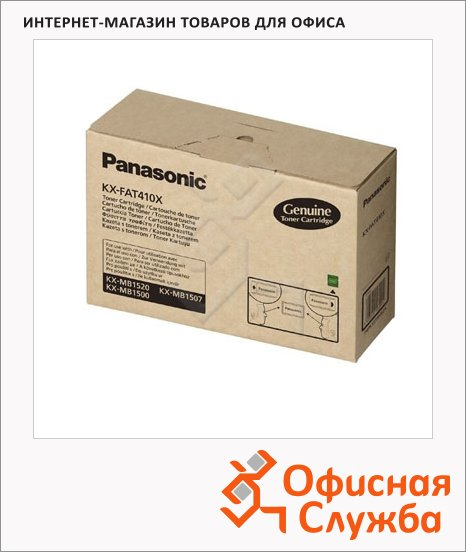 �����-�������� Panasonic KX-FAT410A, ������, 2500���