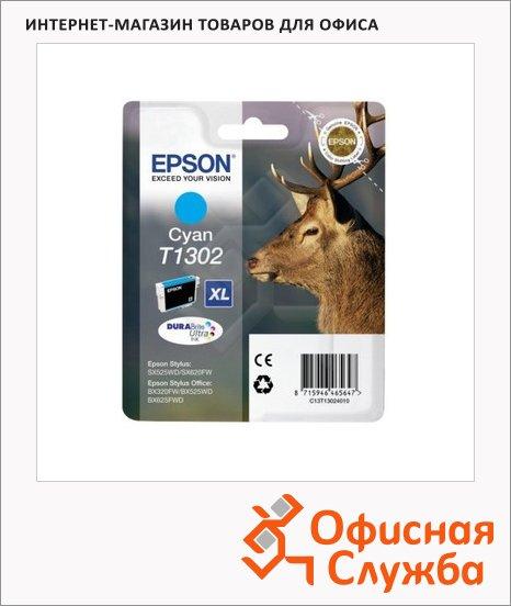Картридж струйный Epson C13 T1302 4010, голубой повышенной емкости