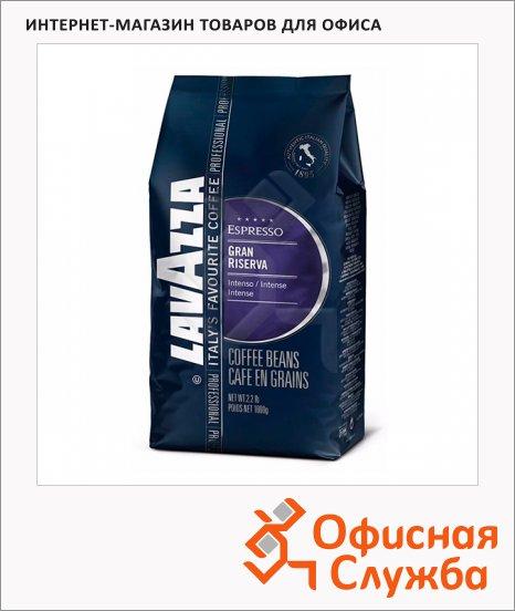 Кофе в зернах Lavazza Gran Riserva 1кг, пачка