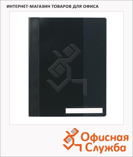 Скоросшиватель пластиковый Durable Clear View черный, А4, 2510-01