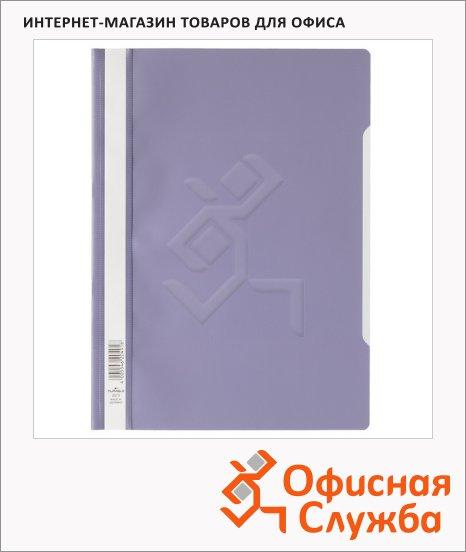 Скоросшиватель пластиковый Durable фиолетовый, А4, 2573-12