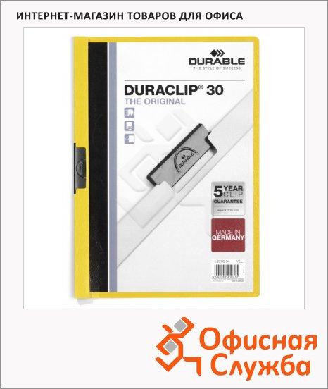 Пластиковая папка с клипом Durable Duraclip желтая, А4, до 30 листов, 220004