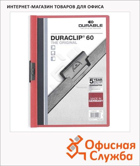 Пластиковая папка с клипом Durable Duraclip красная, А4, до 60 листов, 2209-03