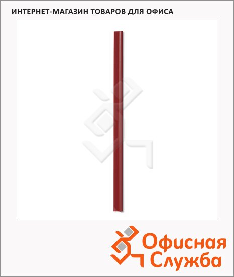 Скрепкошина Durable Spine bars красная, 297х13мм, до 30 листов, 100 шт/уп, 2900-03