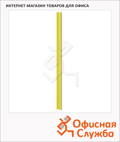 Скрепкошина Durable Spine bars желтая, до 60 листов, 297х13мм, 100 шт/уп, 290104