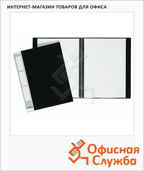 фото: Папка файловая Durable Duralook черная A4, на 20 файлов, 2422-01