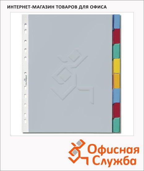 Цветовой разделитель листов Durable 8 разделов, А4, 6631-19