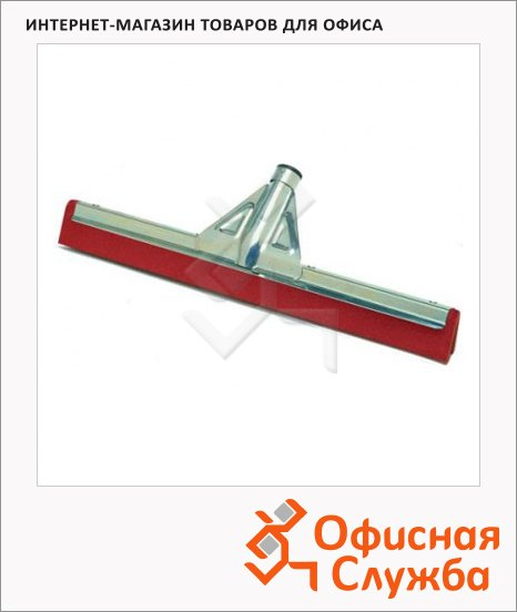 Сгон для пола Unger ВатерВонд 55см, металлический, маслостойкий, усиленный, красный, HM550