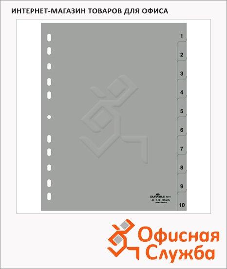 Цифровой разделитель листов Durable 10 разделов, А4, 6511-10