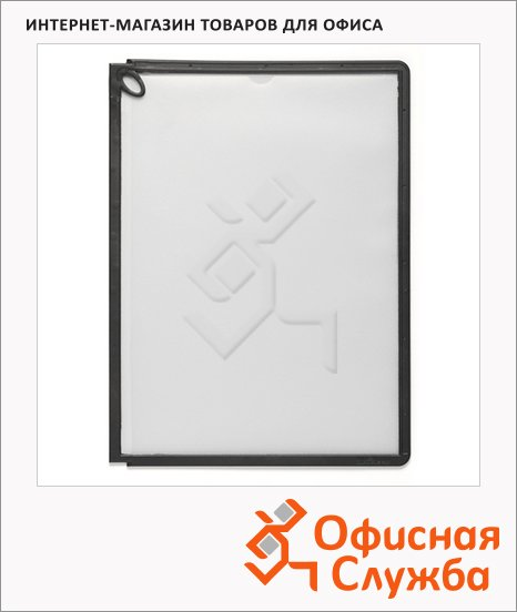 Панель для демосистем Durable Sherpa plus А4, черная, 5590-01