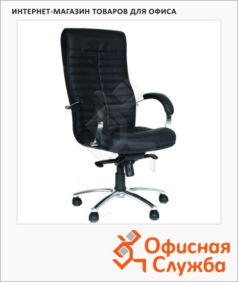Кресло руководителя Chairman 480 иск. кожа, крестовина хром, черная
