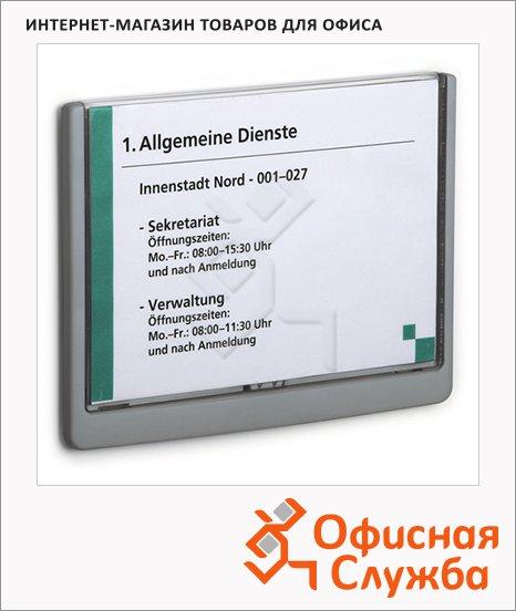 Табличка настенная Durable Click Sign 210х150мм, графит, 4866-37