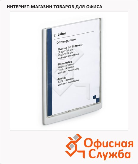 фото: Табличка настенная Durable Click Sign 210х297мм белый, 4867-02
