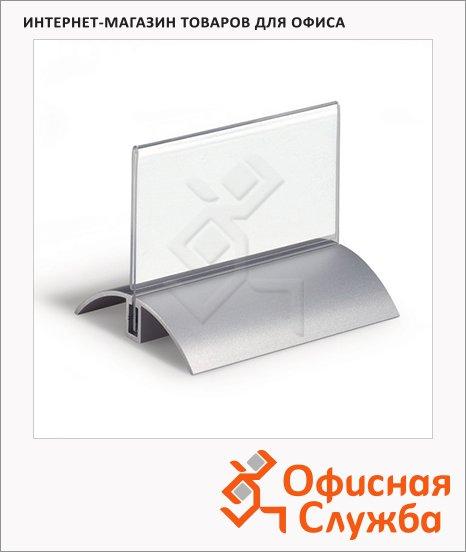Табличка настольная прямая Durable De Luxe 52х100 мм, 2шт, 8200-19