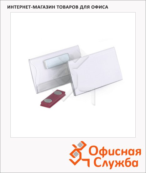 Бейдж магнитный Durable 54х90мм, 25 шт/уп, 8117-19