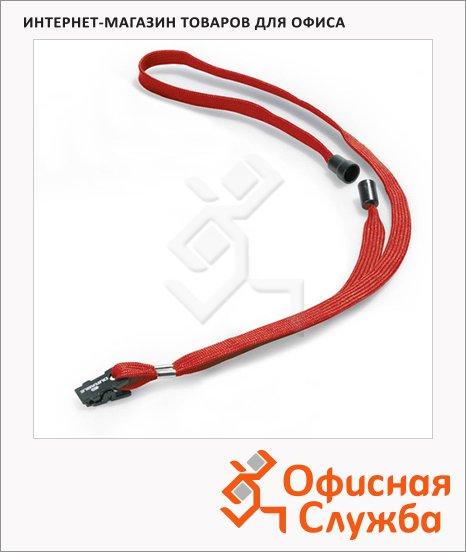 Тесьма для бейджа Durable красный, 10 шт/уп, 44 см, 8119-03