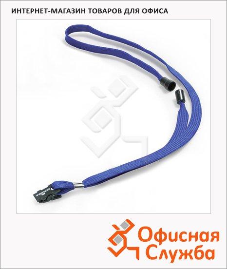 Тесьма для бейджа Durable 44 см, 10 шт/уп, синий, 811907