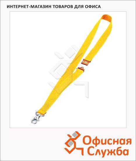 фото: Держатель для бейджей на карабине Durable желтый 10 шт/уп, 44см, 8137-04