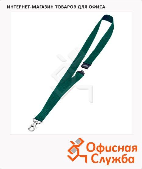 Тесьма для бейджа Durable 44 см, 10 шт/уп, зеленый, 8137-05