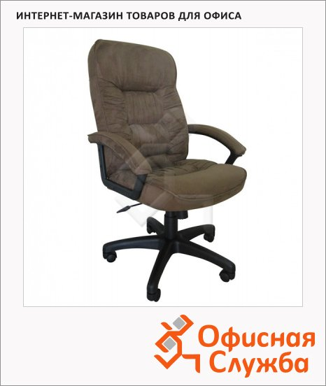 фото: Кресло руководителя Бюрократ T-9908AXSN ткань крестовина пластик, коричневая