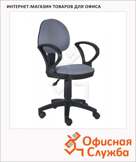Кресло офисное Бюрократ CH-318AXN ткань, крестовина пластик, серая