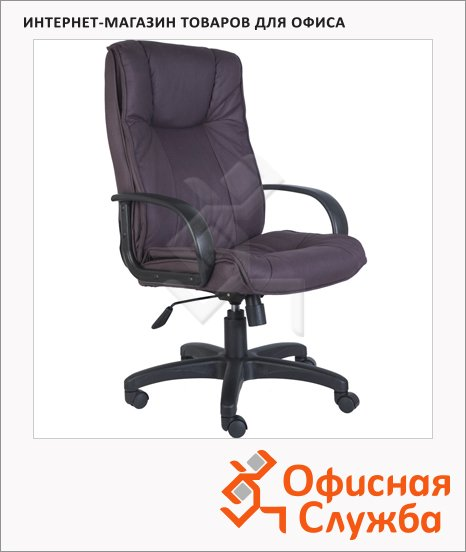 фото: Кресло руководителя Бюрократ CH-838AXSN иск. нубук крестовина пластик, фиолетовый